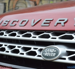 Land Rover Discovery Sport 2.0 TD4: Digno heredero del Freelander